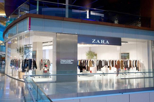 La nueva tienda de ropa vas a querer conocer