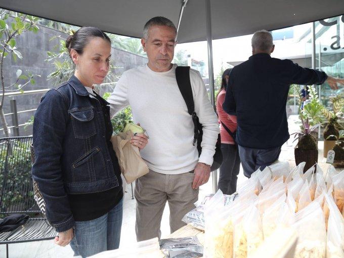 Luz Irene Moreno y Raúl Fierro