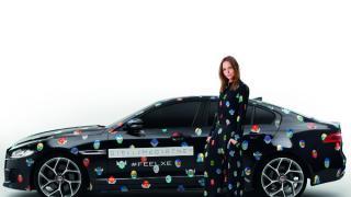 Stella McCartney y Jaguar crean auto