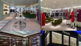 Boutique de Prada en Presidente Masaryk México DF